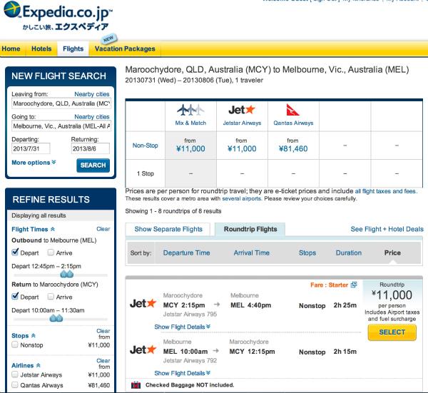 expedia hotel voucher code