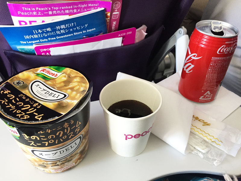 Food and drink on board Peach