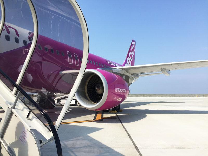 Peach Aviation Review